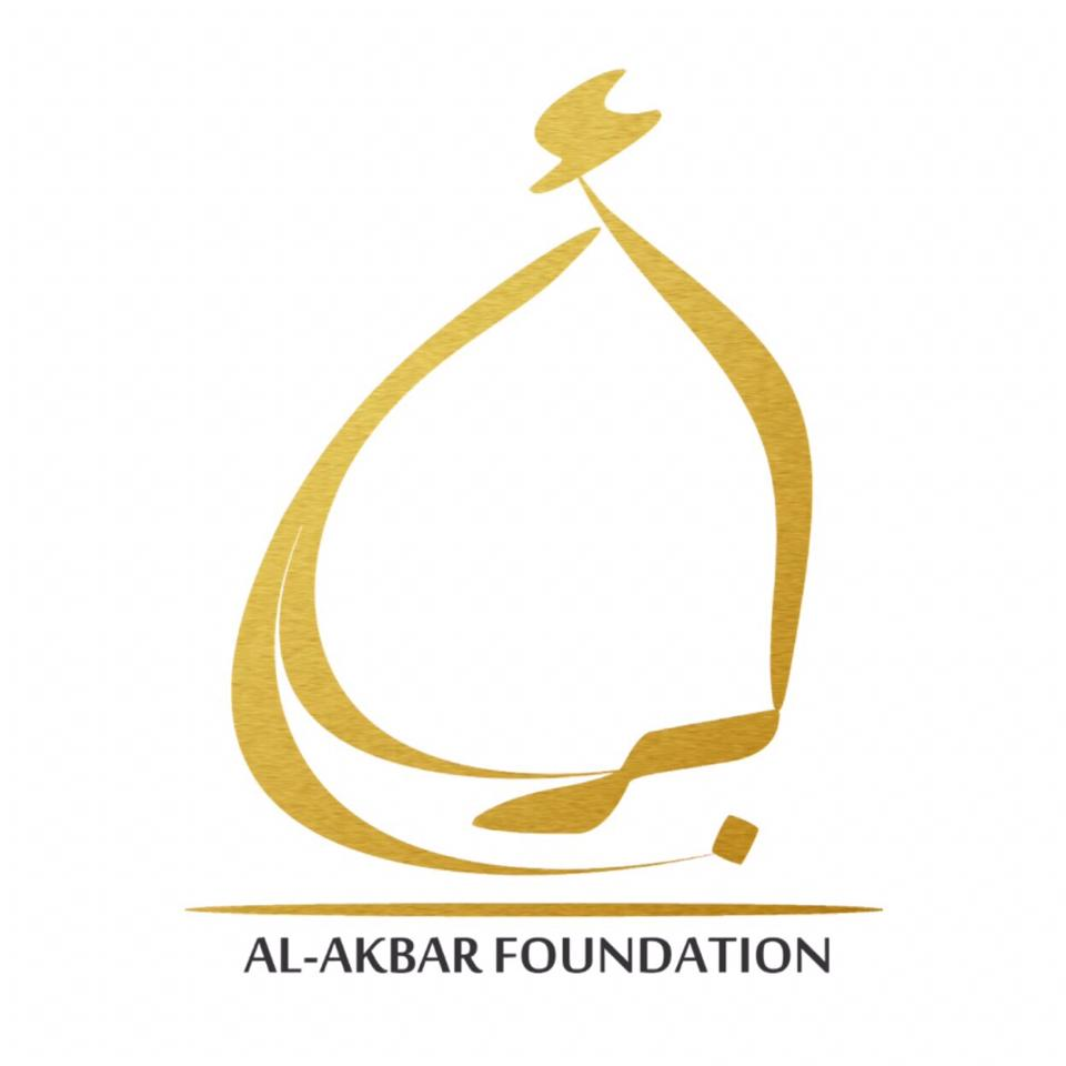 Al-Akbar Foundation
