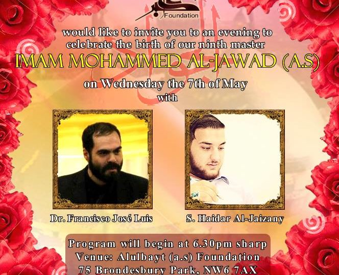 Birth of Imam Mohammed Al-Jawad (as)