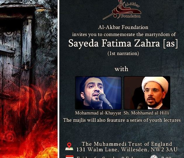 Martyrdom of Sayeda Fatima Zahra [first narration] (as)