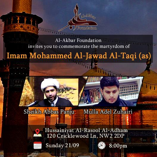 Martyrdom of Imam Al-Jawad Al-Taqi (as)