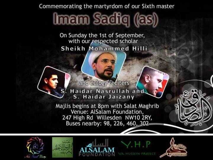 Martyrdom of Imam Jafar Al-Sadiq (as)
