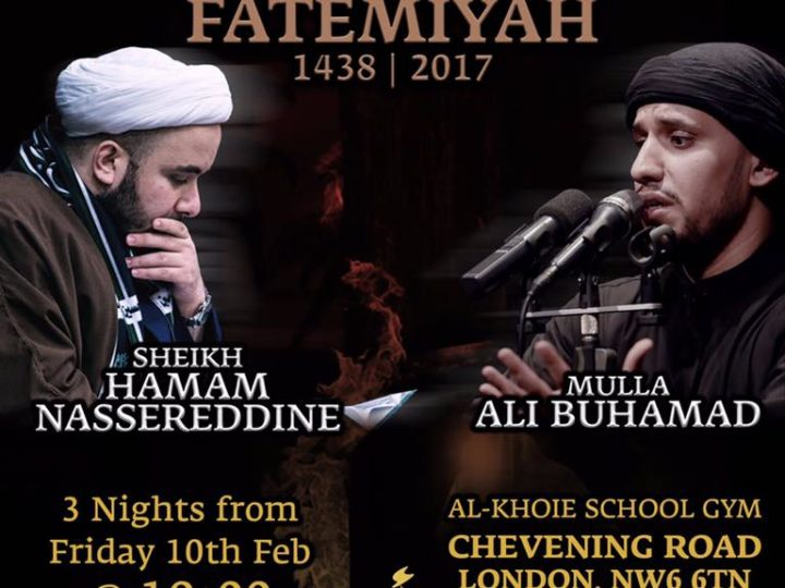Fatemiyah 2017 | Martyrdom of Sayeda Zahra (2nd Narration)