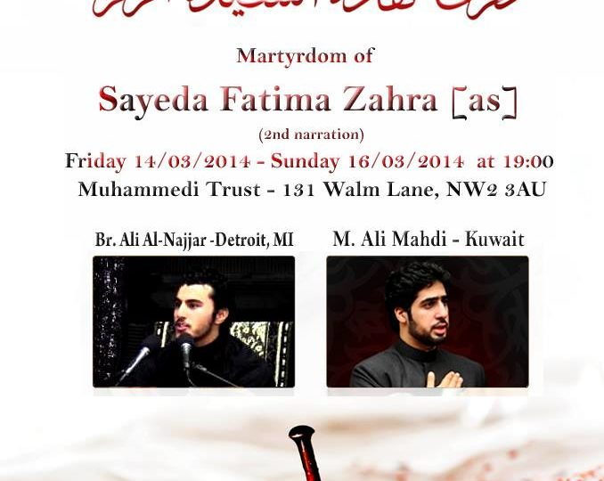 Martyrdom of Sayeda Zahra (as) [second narration]