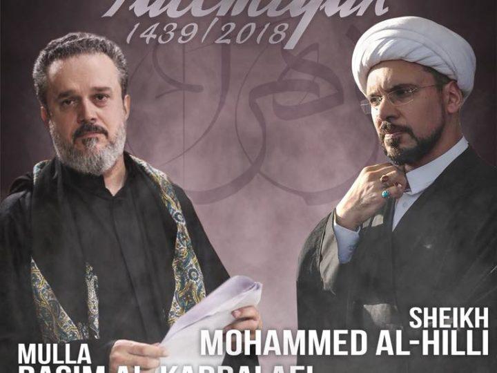 Fatemiyah 2018 | 1439