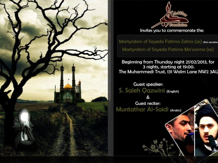 Martyrdom of S. Zahra [1st narration] & S. Ma'sooma (as)